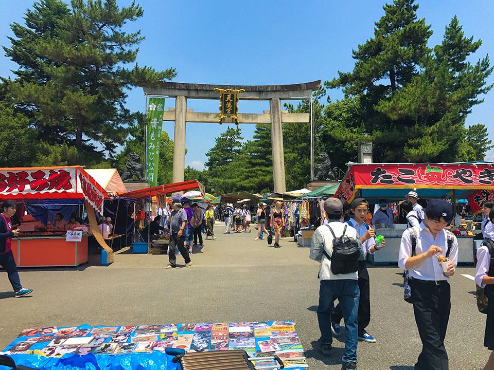 שווקים בקיוטו