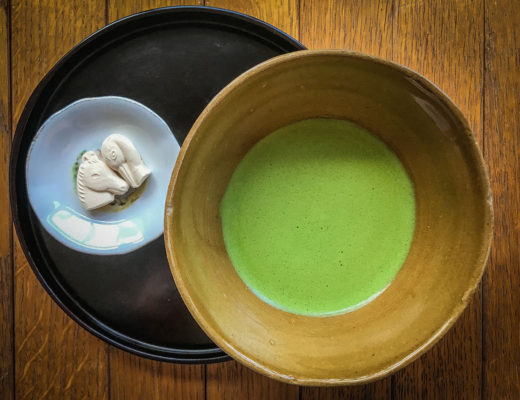 מאצ'ה - תה ירוק