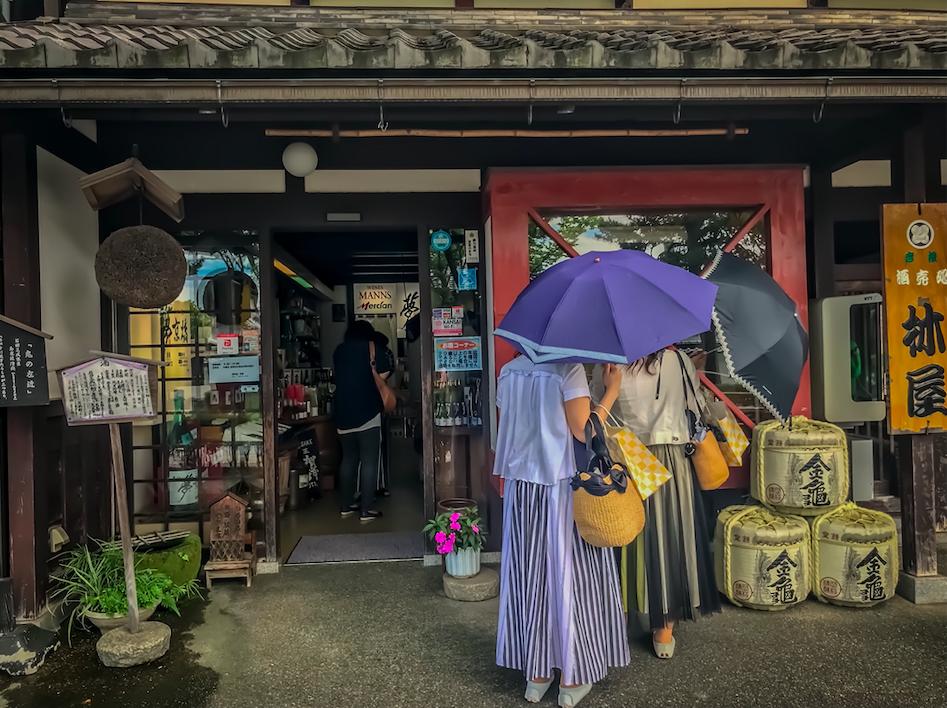 Japanese women with umbrellas