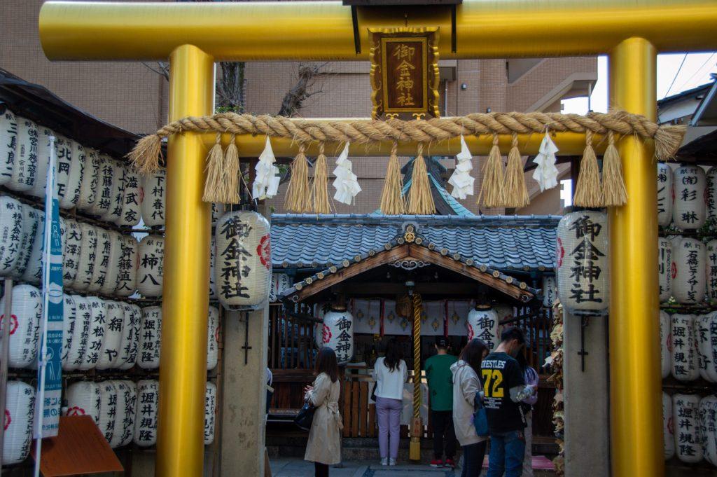 mike shrine Oike