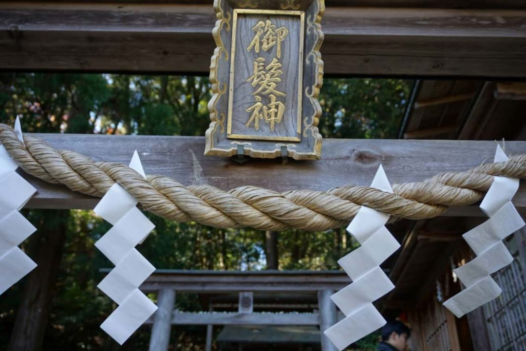 mikami shrine